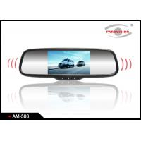 Buy cheap 5 Inch Audio LCD Rear View Mirror Backup Camera System For Commercial Vehicle product