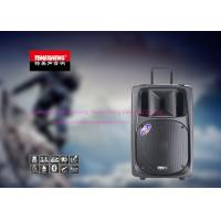 Buy cheap Battery Powered Bluetooth Portable Trolley Speaker With Fm Radio / Wireless Mic from wholesalers