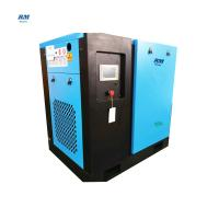 China 15kw fixed speed air cooling screw air compressor for Intelligent 10 chutes color sorting gum 380v/50hz on sale