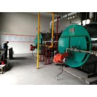 Buy cheap Three Pass Industrial Steam Boilers Gas Fired Hot Water Boiler For Pharmaceutical Industry from wholesalers