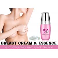 Buy cheap Breast Cream for Uplifting and Upgrading For Females, Breast Enhancement or Enlargement Cream from wholesalers