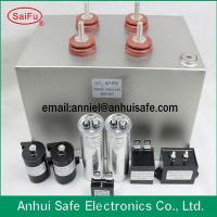 Buy cheap High Frequency pulse DC Capacitor power capacitor 1000uf 1000VDC 2000uf 1500VDC from wholesalers