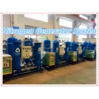 Buy cheap PSA N2 Generator Liquid Nitrogen   CE ISO Certificated from wholesalers