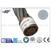 Buy cheap Good Resilience Crane Wire Rope 6-48mm For Hoist / Loading 6x36WS+IWRC from wholesalers