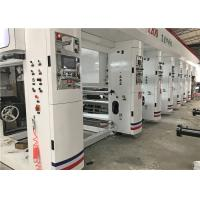 BOPP PET PVC Rotogravure Printing Press 10 Colors 180 M/Min Mechanical Speed