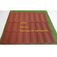 Buy cheap Corrugated Steel Roof Panel Terracotta Classical Tile 2.6kg Per Sheets from wholesalers