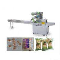 Buy cheap pillow type Bag pouch ice candy packing machine from wholesalers