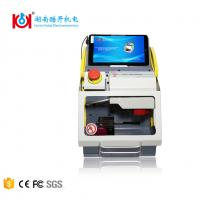 Buy cheap 120W Professional Duplicate Key Making Machine For Car And Home Keys from wholesalers
