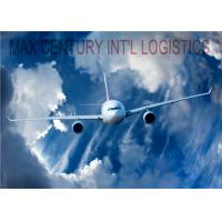 Buy cheap Value Added Daily Flight Cargo Transportation Services China To Guatemala from wholesalers