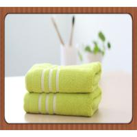Buy cheap wholesale customized 100% cotton manufactures supplier in China of bath towel product