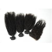 Buy cheap Wholesale real hair curtain loose wave top quality real human hair weft from wholesalers