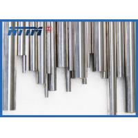 Buy cheap Customized INCH Tungsten Carbide rounds fixed length made by 0.4 , 0.6 micron TC grain size from wholesalers