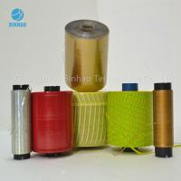 Buy cheap MOPP Tear Package Sealing Tape With Micro Word Printing Multi-Color product