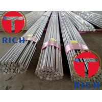 Buy cheap DIN 50CRV4 31CrMoV9 Spring Stainless Steel Tube For Marine Service / Shipbuilding from wholesalers