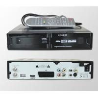 Buy cheap MPEG4 digital receiver for HDTV TV from wholesalers