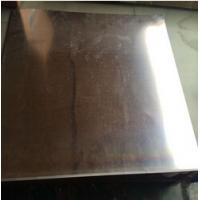 Buy cheap PS Positive Plate  0.24mm from wholesalers
