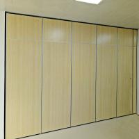 Buy cheap Melamine Board Movable Partition Walls , Conference Room Folding Sliding Partition Doors from wholesalers