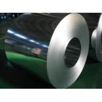 Buy cheap 410 Stainless Steel coil cold rolled from Wholesalers