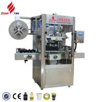 Buy cheap ZYP-200M Shrink Sleeve Labeling Machine 220V High Efficiency For PET Bottle from wholesalers