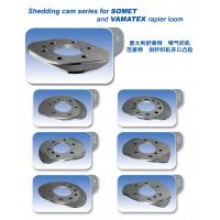 Buy cheap OEM Textile Shedding Loom Cam For Somet And Vamatex Rapier Looms, Air Jet Looms from wholesalers