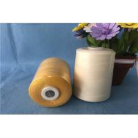 Buy cheap White 100% Sewing Machine Thread / Smooth Poly Core Spun Sewing Thread , OEKO Listed from wholesalers