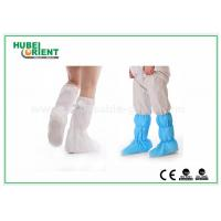 Buy cheap Nonwoven Surgical Medical Boot Covers , Non Slip Waterproof Shoe Covers For Cleaning Room from wholesalers