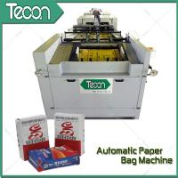 Buy cheap PE Film Laminated Paper Bag Forming Machine Paper Bag Production Line from wholesalers