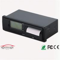 Buy cheap GH Fleet Management Intergrated GSM GPRS GPS Digital Tachograph G-V301 With Voice Recorder from wholesalers