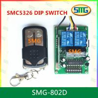 Buy cheap SMG-802D RF Wireless 330MHz 433.92MHz SMC-5326p-3 DIP Switch Remote Control Receiver from wholesalers