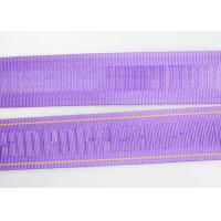 Buy cheap Custom Made Woven Polyester Tape , 1 Inch High Density Nylon Webbing Tape from wholesalers