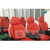 Buy cheap 6 / 12 / 50 / 120 Persons Room 6D Movie Cinema With Digital Audio System OEM product
