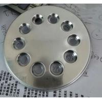 Buy cheap Reflector aluminum round sheet for lighting from wholesalers