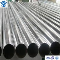 Buy cheap Customized low price extruded 6061-t6 aluminum tube from wholesalers