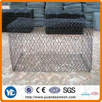 Buy cheap pvc coated gabion box for sale from wholesalers