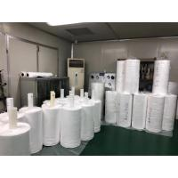 Buy cheap Non Woven Fabric Slitting Machine Melt Blown Mask Cloth Plc Control from wholesalers