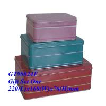 Buy cheap food can, Food box ,food  case, food  container, Biscuit Box, Biscuit case, Biscuit Can from wholesalers