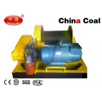 Buy cheap Industrial Lifting Equipment JM Electric Hoist Winch for Pulling and Lifting from wholesalers