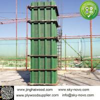 Buy cheap Square column formwork from wholesalers