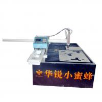 Buy cheap Honeybee portable cnc plasma cutting machine from wholesalers