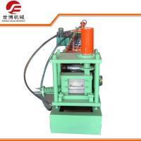 Buy cheap C Purlin Steel Roof Roll Forming Machine Running Stably 8-12 M/Min Forming Speed from wholesalers