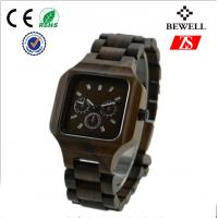 Buy cheap Environmental Natural Men Wooden Watches With Stainless Steel Buckle from wholesalers