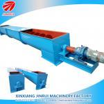 Buy cheap 3m length 400mm diameter  hanlding powder material U trough screw  auger conveyor from wholesalers