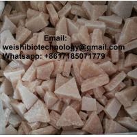 Buy cheap High purity 5f-pcn 5F-PCN DIBUTYLONE CRYSTAL White Dibutylone Big Crystal Bk-DMBDB Dibu Stimulant Drug High Purity 99% from wholesalers
