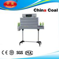 Buy cheap Cap Seal Shrink Tunnel BSS-1538B Shrink Packing Machine for Bottle Cap from wholesalers