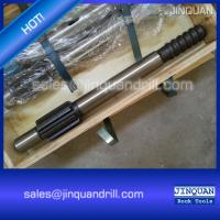 Buy cheap China T38 T45 T51 Rock Drill Shank Adapter from wholesalers