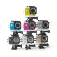 Buy cheap FullHD IR Remote Control Sport Camera from wholesalers