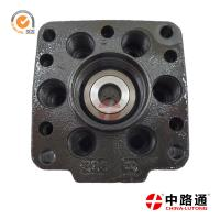 Buy cheap Hydraulic Head 1 468 336 453 6/12R For Honda Distributor Rotor Replacement from wholesalers