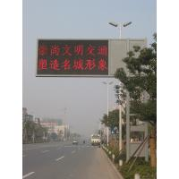 Buy cheap High Intensity Digital LED Road Signs Solar Powered For Road Crossing from wholesalers