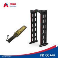 Portable Walkthrough Metal Detector Gate 24 Zones Visual Audible Alarm