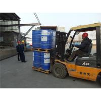 Buy cheap High Stability Aqueous Ammonia Solution In Water 35.04580 Molecular Weight from wholesalers